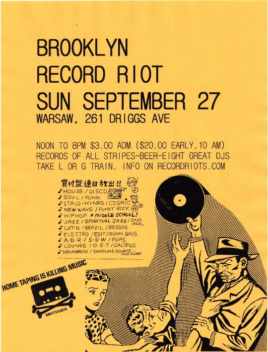 brooklyn_record_riot