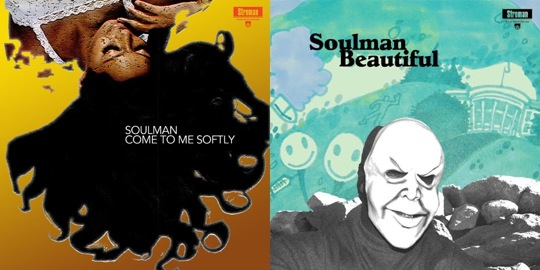 1soulman-beautiful-cometomesoftly