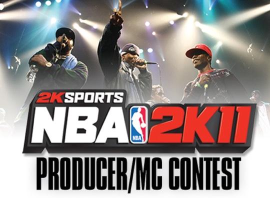 duckdown-nba2k-producer-contest