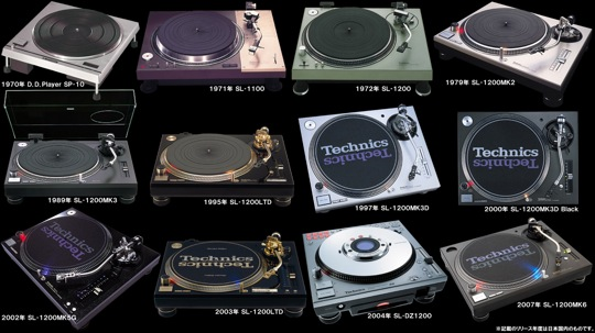 technics-1200.jpg